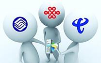 虚拟运营商:用户服务、政策支持、业务创新