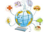 重大突破 我国物联网技术TRAIS-X成国际标准