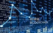 Vitalik Buteri:从机制角度看待区块链技术