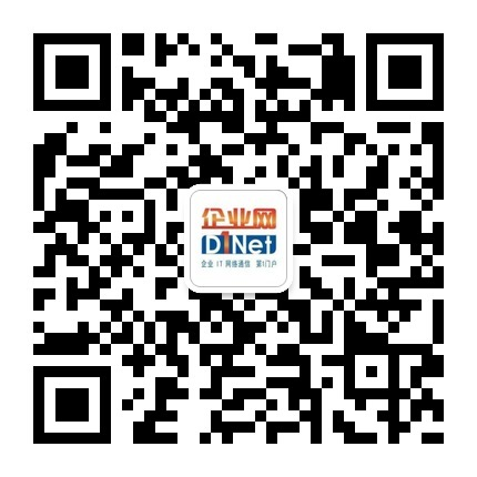 乐虎国际官方网站网D1Net官方微信