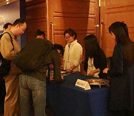 salon36_salon36沙龙娱乐_salon36沙龙网上娱乐,嘉宾签到