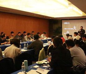 salon36_salon36沙龙娱乐_salon36沙龙网上娱乐,会议现场