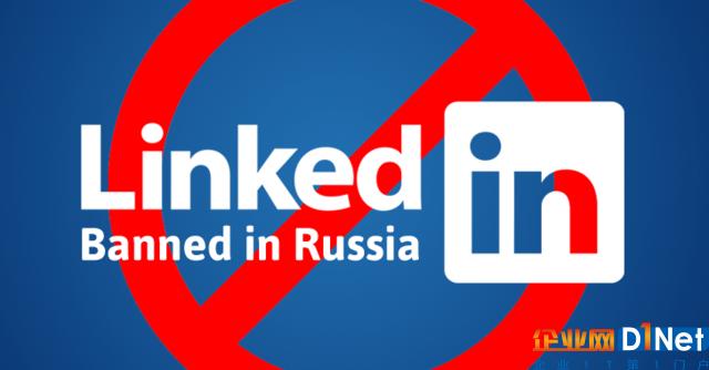 封杀升级!俄罗斯政府要求苹果谷歌下架LinkedIn应用