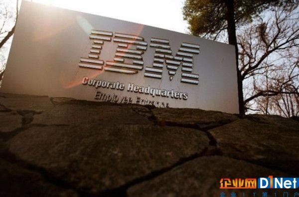 IBM去年获8088项专利全球首位 三星第二