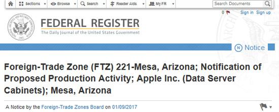 苹果计划在Mesa工厂生产服务器,满足其全美数据中心的需求
