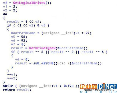 利用GetDriveType函数进行横向运动的代码