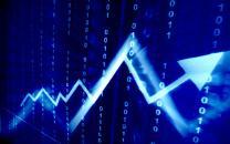 大数据产业规划出炉 未来五年复合增长率达30%