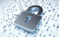 信息安全产业频获政策扶持