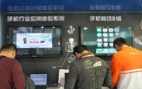 全球运营商加快5G竞赛 商用提速倒逼产业链跟进