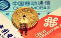 """三大运营商NB-IoT提速 中国移动""""抢跑""""上半场"""