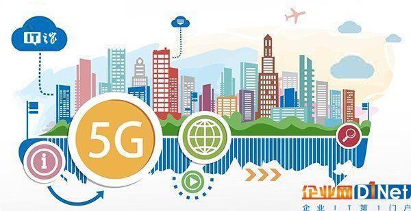 中国电信在南京江北新区产业技术研创园成功建成4个5G基站。业内人士表示,这标志着总投资3亿多元的中国电信5G实验网项目,以研创园为中心在国家级南京江北新区全面铺开。最快到4月,江北新区就将成为全国首个全域覆盖5G网络的地区。 去年11月,中国电信江苏分公司与南京江北新区签署《战略合作框架协议》,助力江北新区打造智慧新区。双方明确以江苏首个国家级企业双创示范基地——江北新区研创园为主要载体开展全方位合作。将在新区率先打造5G商用环境,开展蜂窝窄带物联网(NB-IoT)的研发,构建南京