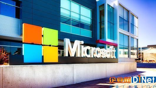 微软亚太区总裁贺乐赋:中国公共云市场潜力巨大