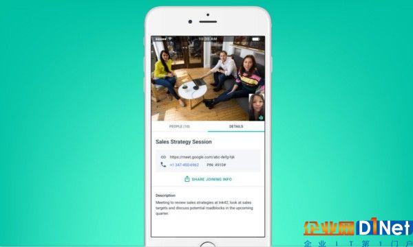 Google新推企业视频会议应用Meet,最多支持30人高清视频会议