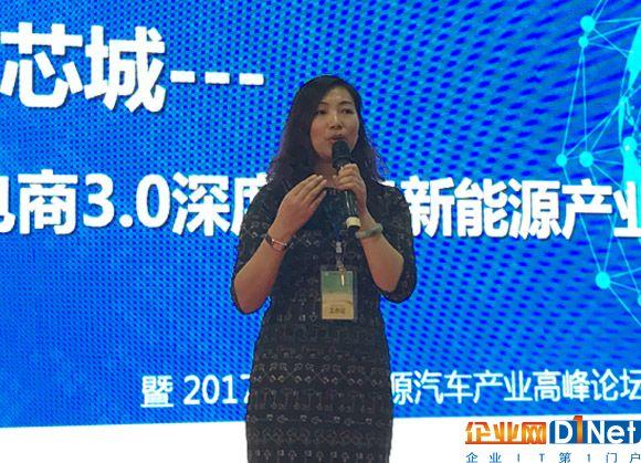 慧聪新能源网总经理兼慧聪芯城CEO刘晓红