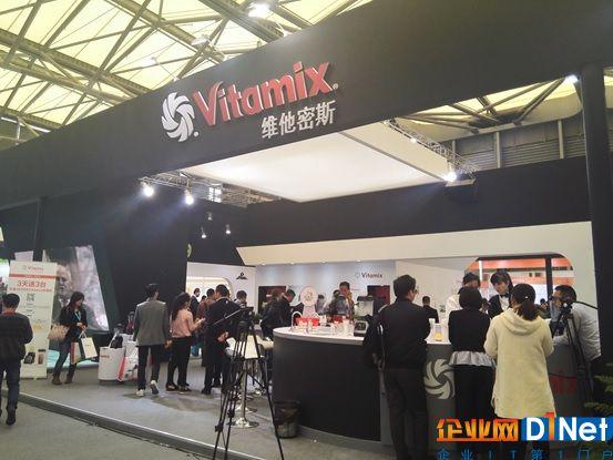 美国Vitamix亮相2017上海AWE,绽放百年料理机品牌魅力