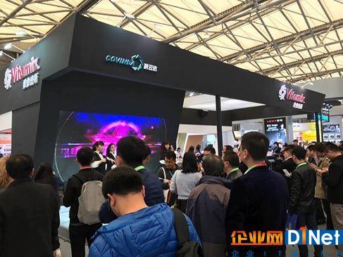 2017上海AWE家电展,美国Vitamix送出3万杯饮品