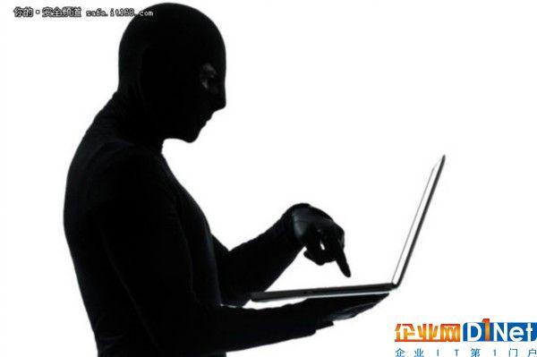 DOT如何发现其网络受影子IT影响