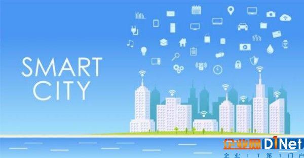 全球178座城市拥有252个智慧城市项目