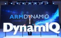 ARM瞄准人工智能 推出DynamIQ技术架构芯片