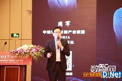 中国智能家居产业联盟(CSHIA)秘书长周军