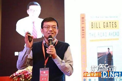 微软大中华地区首席技术官徐明强