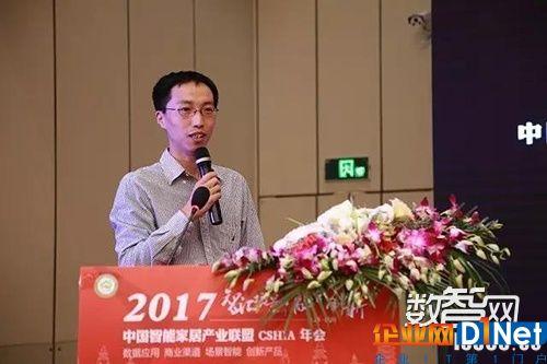 中国信息通信研究院主任工程师程强
