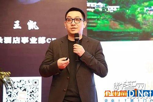 亚朵酒店事业部CEO王凯