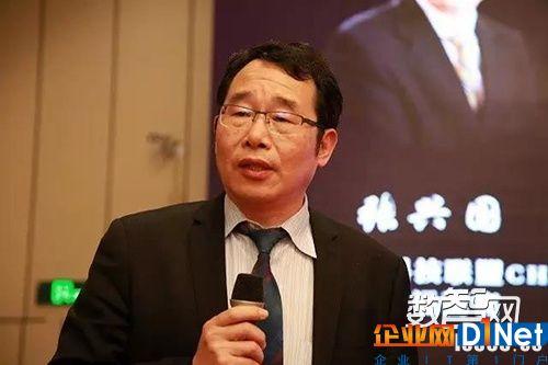 中国酒店科技联盟首席运营官张兴国