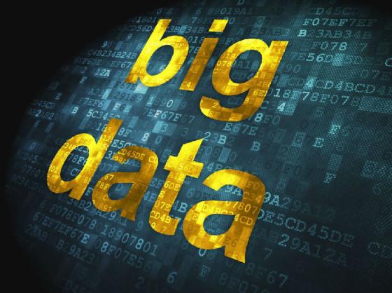 """大数据规划布局""""未来生产要素"""""""