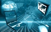 物联网:推进数字中国建设的关键