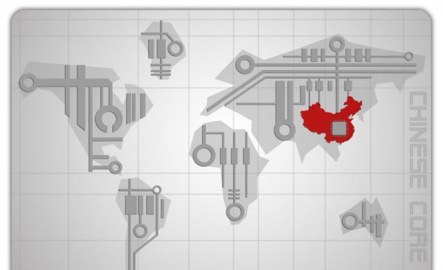 全球20大半导体企业无1家入围,中国半导体任重道远