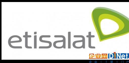 阿联酋运营商Etisalat将于2018年开始5G测试