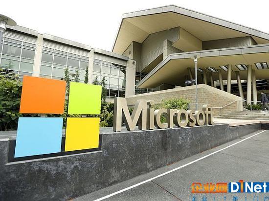 微软收购LinkedIn背后:曾因