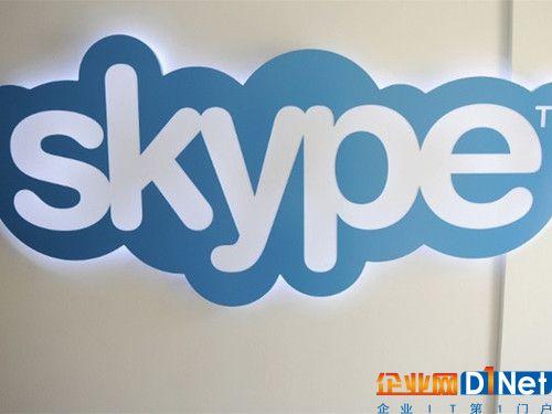 继续撤出欧洲 微软将关闭Skype瑞典办事处(图片来自于谷歌)