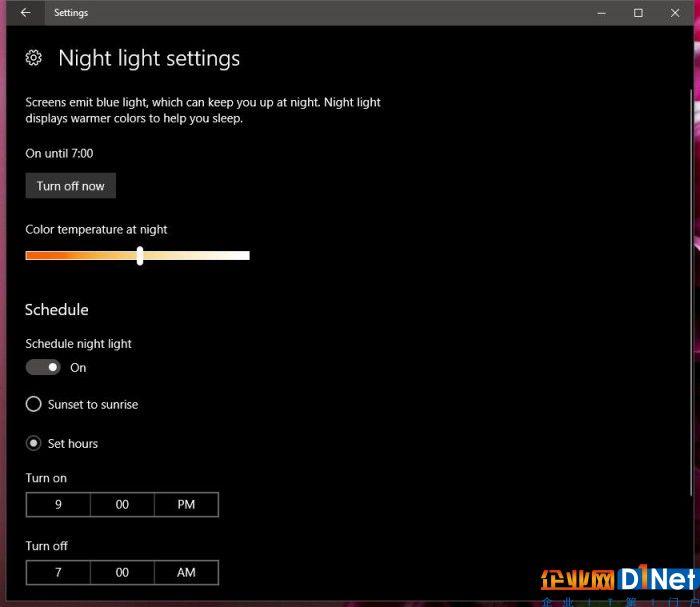 windows-10-creators-update-bug-night-light-not-turning-off-correctly-514768-2.jpg