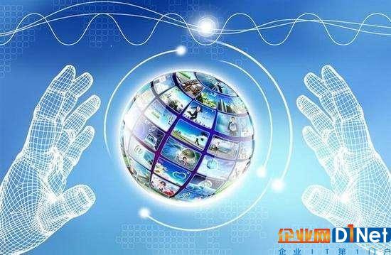 主流物联网通信协议WIFI,蓝牙,ZIGBEE比较