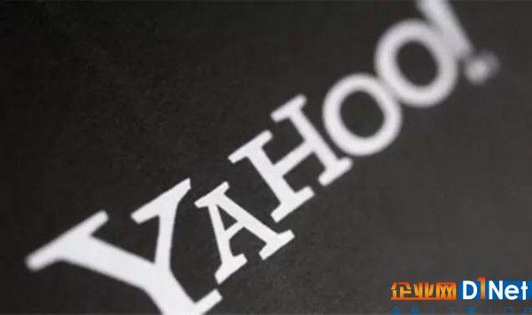 雅虎发布最后一季财报 与Verizon交易将于6月完成