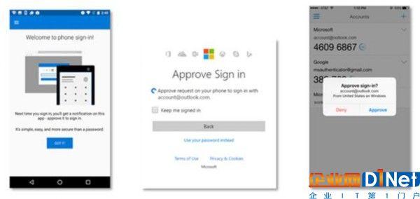 微软Authenticator