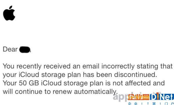 苹果为离奇故障道歉 错发云储存服务通知