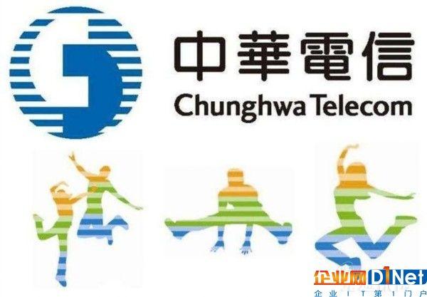 中华电信物联网平台收入将飙升