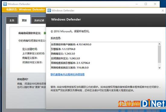 Windows惨遭隔山打牛 微软紧急修复最可怕漏洞