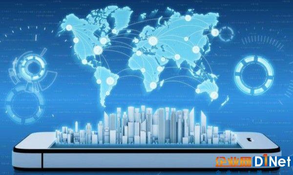 【数据时代】大数据时代的公共安全治理