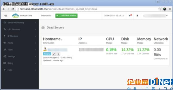 如何使用CloudStats监控Linux服务器