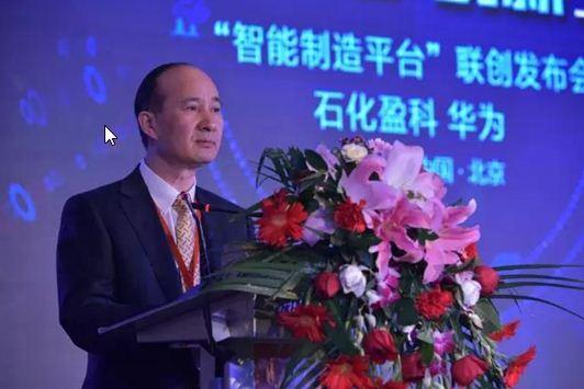 李德芳:中国石化的智能制造新动能