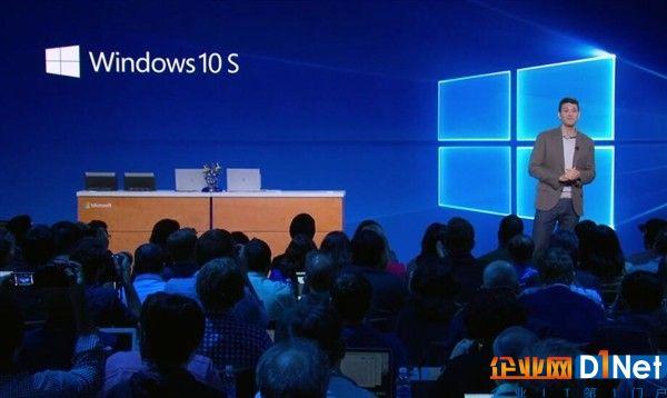 厉害了!这款软件能让Windows 10 S运行Win32程序
