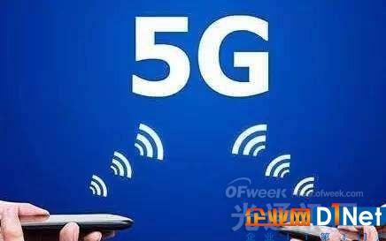 诺基亚携Verizon进行系列5G测试