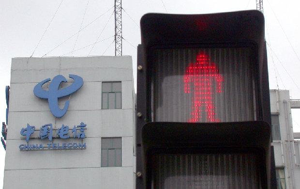 中国电信在青岛率先商用NB-IoT 投入30亿推进信息化建设