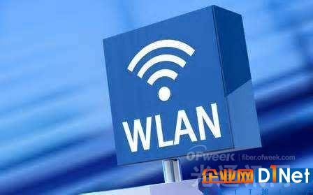 2017年第一季度全球企业WLAN市场增长放缓