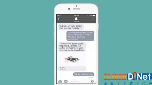 苹果iMessage上线Business Chat功能,网友:这不就是微信企业公众号吗?
