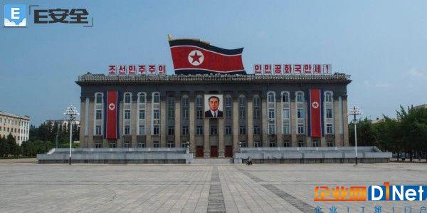 FBI与DHS发布报告:需警惕朝鲜黑客组织隐藏眼镜蛇-E安全
